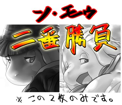 frimelda a2 fantasy final tactics Date a live kurumi naked