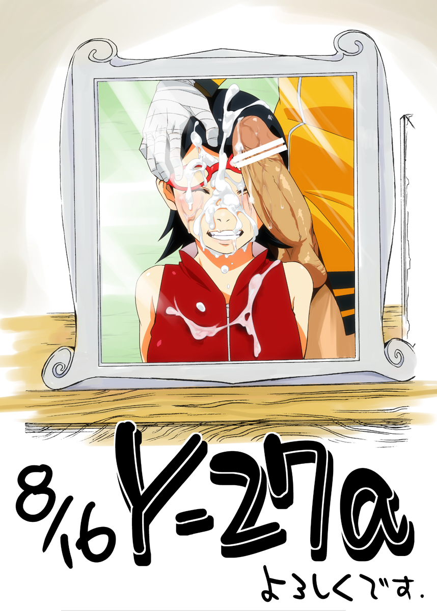 x kurama naruto fanfiction lemon Five nights in anime spring bonnie
