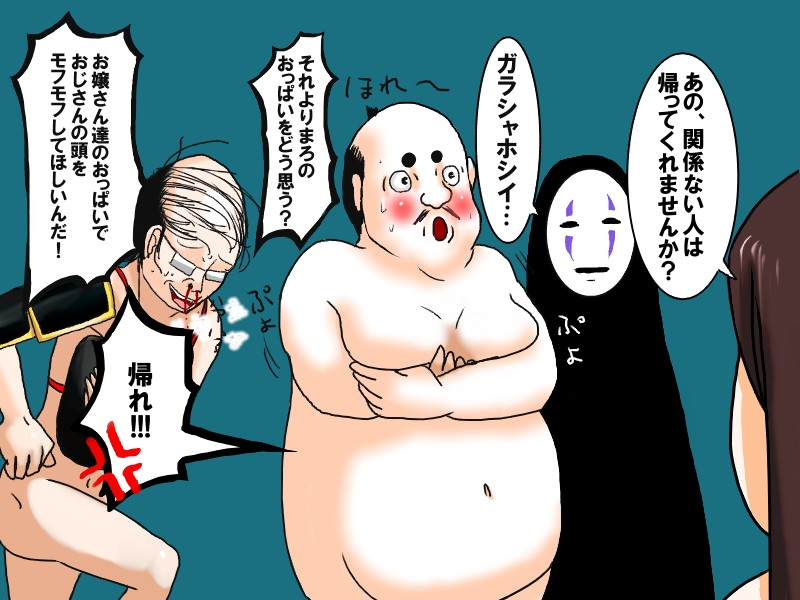 battle~ akuma sakusei no nuki to ~tenshi doki! The road to el dorado sex