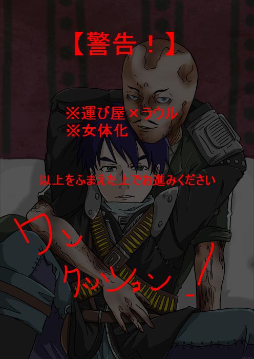 vegas daughter of fallout ares new Ooya-san wa shishunki