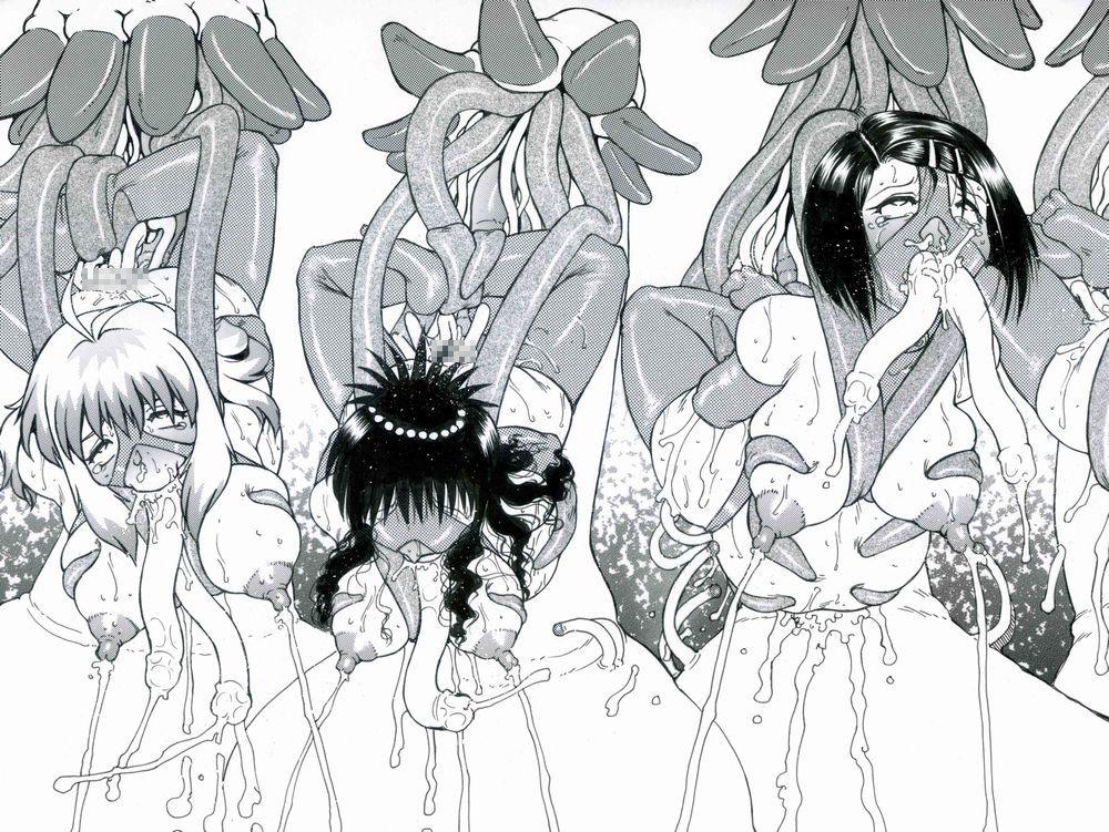 all hentai the tentacle through way Shinmai maou no testament baka