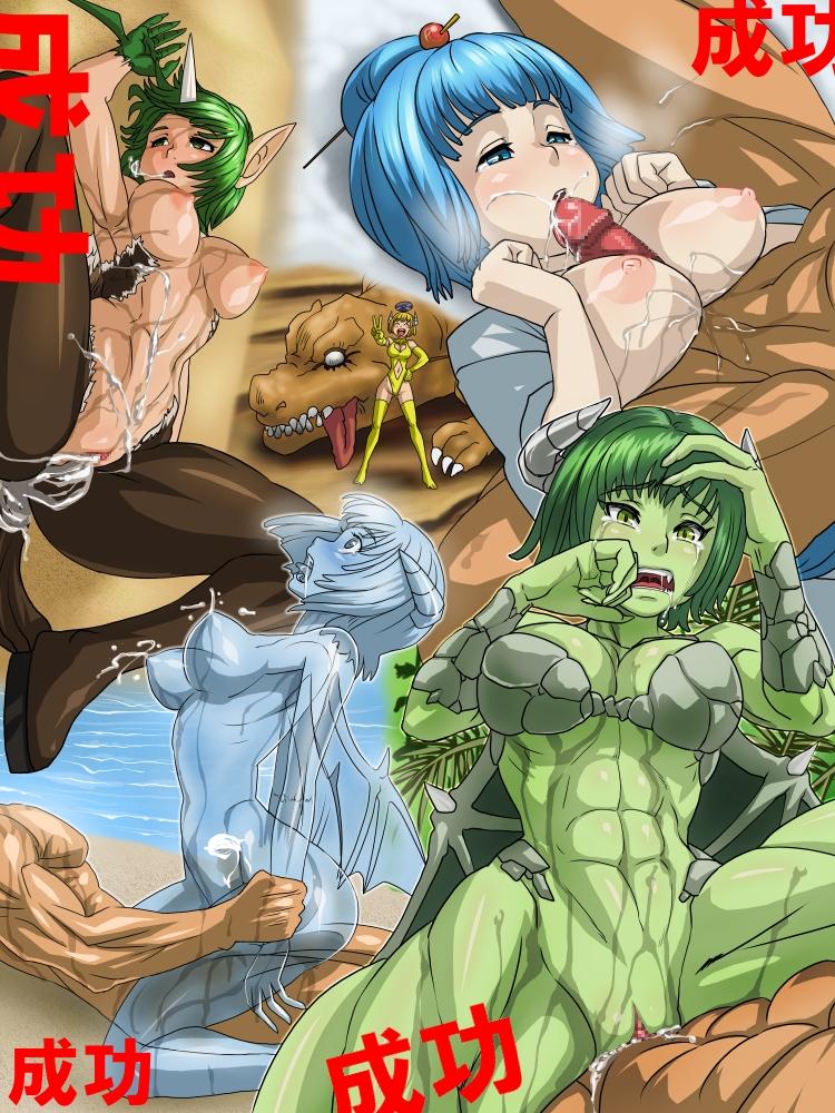 monster league list super monster Attack on titan petra hentai