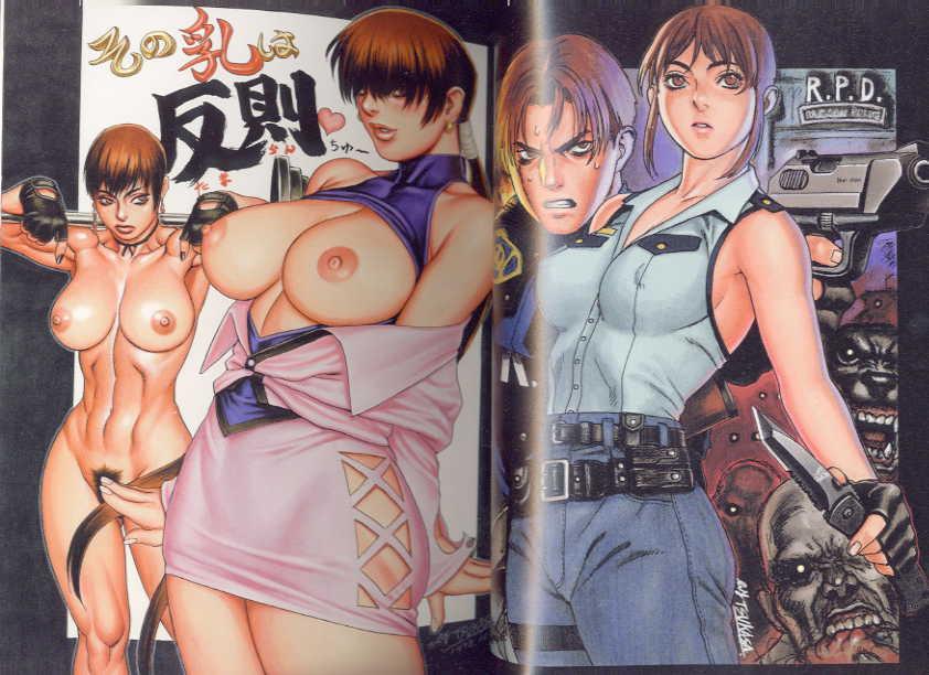 blackfire of starfire pictures and Doki doki literature club natsuki naked