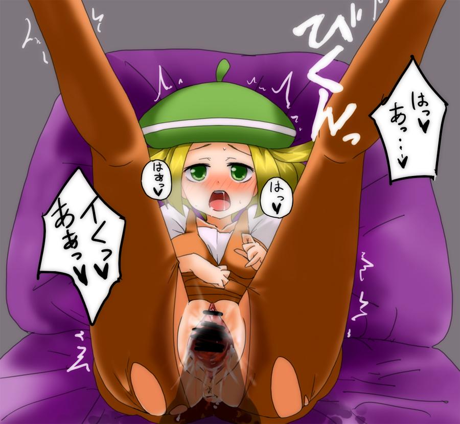 iris ash pokemon sex and Nier automata 2b alternate costumes