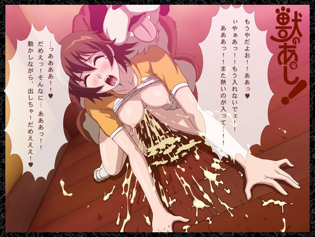 kara natsu no innocence! koko Beauty and the beast belle pregnant