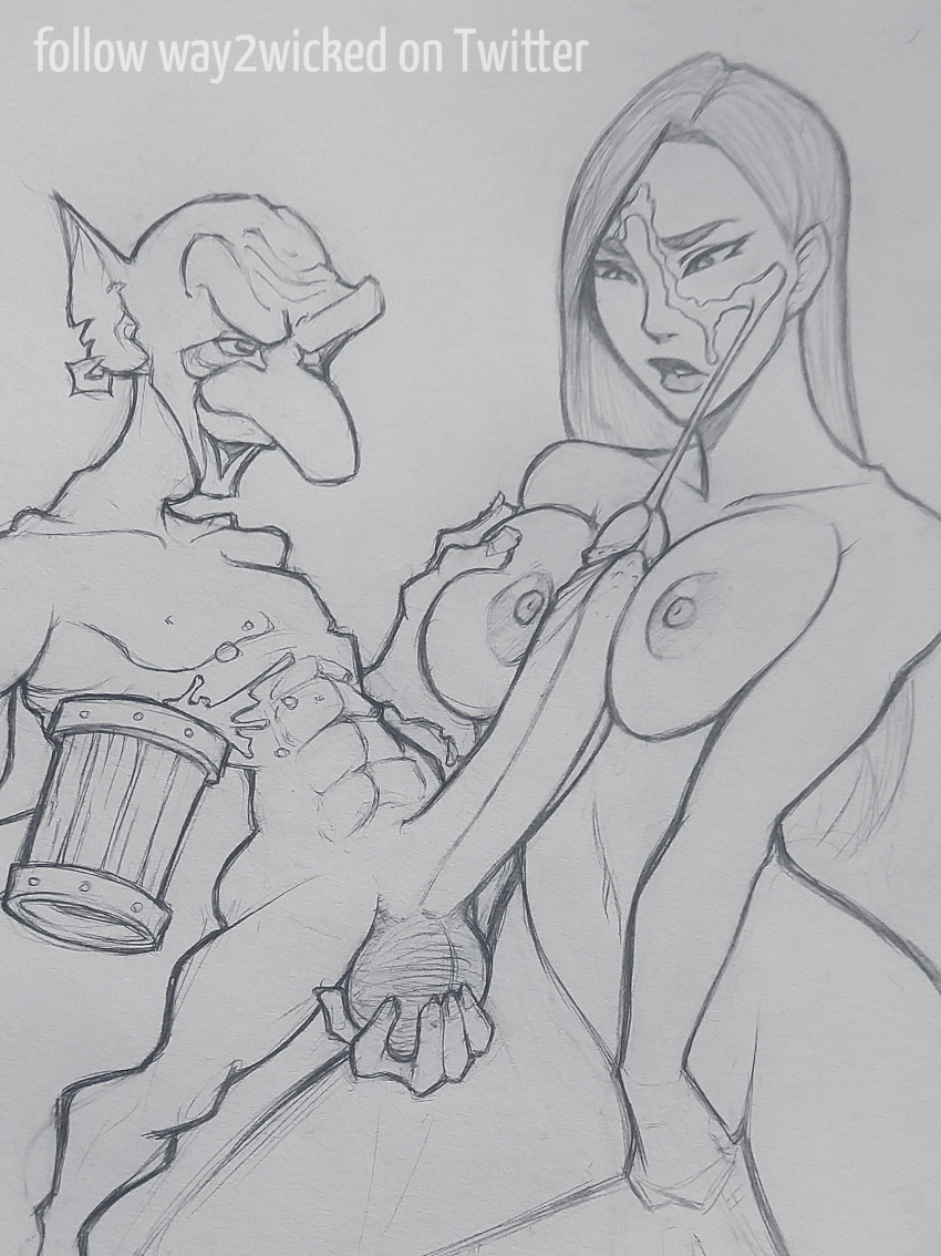 slime as a reincarnated goblin girl Corruption of champions scene text