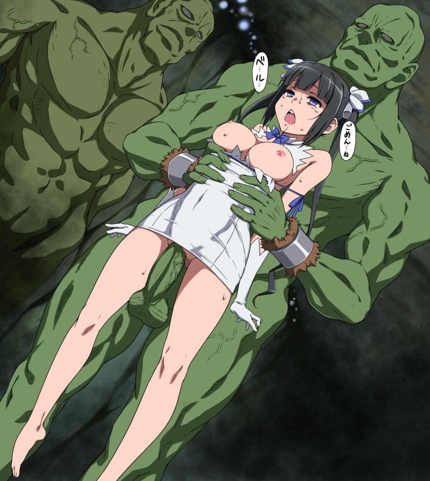 dungeon-ni-deai-o-motomeru-no-wa-machigatte-iru-darou-ka Metal gear solid 4 mantis
