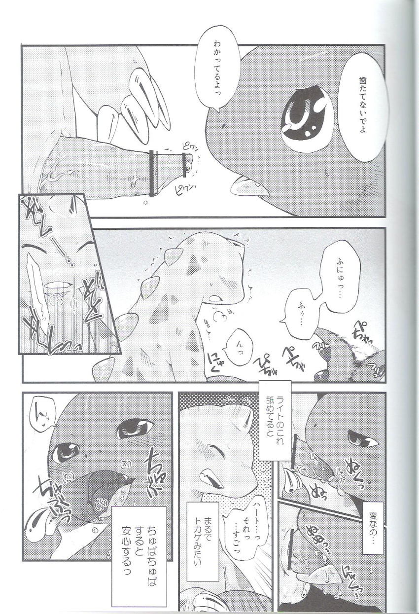 how are clumsy you ueno-san Rikku final fantasy x-2
