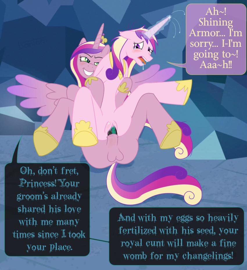my pony little princess cadance Baku ane otouto ippai shibocchau zo!