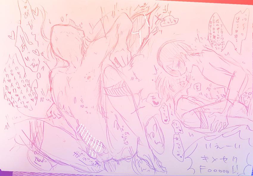 of the lustrous land lapis Powerpuff girls z